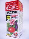 ダニ太郎20ml ※土セットと同梱可※ ZIK-10000