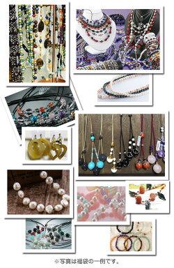 【送料無料】HPAPPYBAG【福袋】天然石パール真珠ファッションネックレスジュエリーアクセサリーレディースジュエリークリスマスプレゼント贈り物ファッションセレクトジュエリー30代40代50代