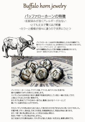 アレルギー対応バッファローホーン水牛指輪リング