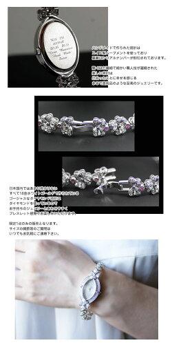 息を呑む美しさ!WGK18無垢に上質なダイヤモンドが3.05カラット光輝くロマンチックな腕時計