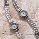 【母の日 ギフト】【送料無料】天然パール 腕時計 真珠 時計 レディース腕時計 真珠時計 パール ジュエリーウォッチ …
