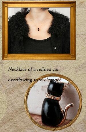 18金オニキス黒猫猫ねこネックレスネコペンダントジュエリーアクセサリーレディースジュエリー品質保証プレゼント贈り物ファッションセレクトジュエリー30代40代50代【送料無料】キャット