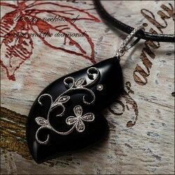 【送料無料】漆黒のオニキス&フラワーダイヤモンドのアンティークなラグジュアリーネックレス(WGK18)
