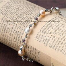 【送料無料】マルチカラーの宝石とキュートな淡水パールのロマンチックなブレスレット(WGK18)