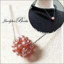 イタリア製 真珠 パール ネックレス シルバー ジュエリー アクセサリー レディースジュエリー 品質保証 プレゼント 贈り物 ファッショ…