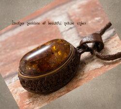 【送料無料】【14.5ct/カラー茶】ハンドメイドの迫力■大胆で繊細!大きな美しい琥珀の天然革ネックレス