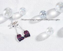 【送料無料】鮮やかなピンク×ブルーのグラデーションサファイアが美しいハートパヴェスイングピアス(WGK18)
