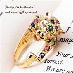 【送料無料】サファイア・ルビー・エメラルドの斑点が豪華に輝く豹のリング【リングサイズ11号】