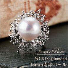 最高級南洋白真珠パールリングダイヤモンドレディースジュエリー・アクセサリープレゼント【送料無料】【楽ギフ_包装】