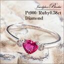 プラチナ900 ハートシェイプ 天然 ルビー 指輪 ダイヤモンド リング ハート ジュエリー アクセサリー レディースジュエリー 品質保証 …