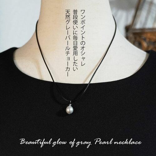 アウトレット天然真珠パールチョーカーネックレスのアイコン画像