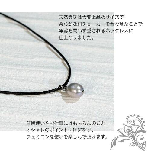 アウトレット天然真珠パールチョーカーネックレス