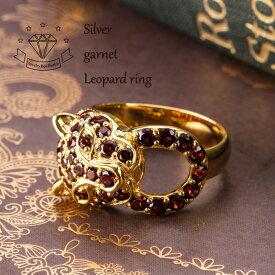 ガーネット 豹 パンサー 猫 ねこ リング 指輪 シルバー サイズ15号 アニマル ジュエリー アクセサリー レディースジュエリー プレゼント ファッション 30代 40代 50代 60代 送料無料