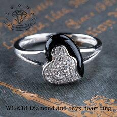 人気のブラックジュエリーきらめくブラックダイヤモンドと天然オニキスの大人可愛いハート指輪のアイコン画像