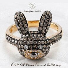 【鑑定機関鑑別書付】うさぎリングウサギダイヤモンドのアイコン画像