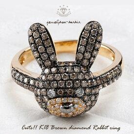 K18 天然ダイヤモンドが輝く茶色うさぎリング ダイヤモンド うさぎ リング 指輪 レディース ブラウンダイヤモンド ウサギ アニマルジュエリー ダイヤモンド ジュエリー アクセサリー 品質保証 ファッション プレゼント 送料無料
