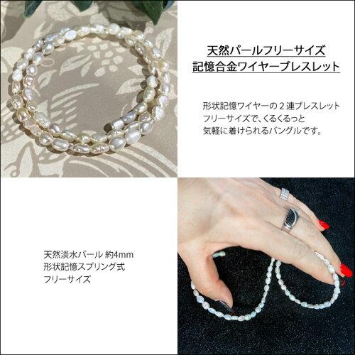 【福袋】2021年送料無料新年ハッピーバックパール真珠ブレスレットリング指輪フリーサイズ初売り福袋ジュエリーアクセサリーレディースジュエリープレゼントファッション30代40代50代60代