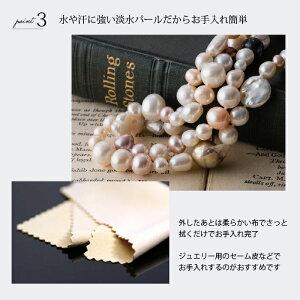 【送料無料】大粒の天然バロックパールロングネックレス真珠ネックレスジュエリーアクセサリーレディースジュエリープレゼント40代50代ファッションセレクトジュエリー