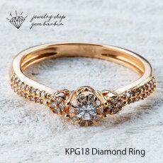 【新作】PGK18リングダイヤモンドピンクゴールドアンティークジュエリーアクセサリーレディースジュエリープレゼントファッション30代40代50代60代送料無料