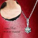 天然 ダイヤモンド ネックレス WGK18 ティファニー好きの方に ジュエリー アクセサリー レディースジュエリー 品質保証 プレゼント 贈…