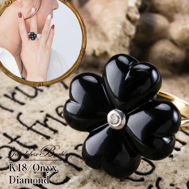 【送料無料】K18 オニキス クローバー 四つ葉 指輪 リング ダイヤモンド ジュエリー アクセサリー レディースジュエリー 品質保証 プレゼント 贈り物 ファッション セレクトジュエリー 30代 40代 50代