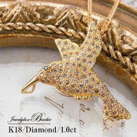 k18 ダイヤモンド 鳥 ネックレス ペンダント 小鳥 ブローチ ブラウンダイヤモンド ジュエリー アクセサリー 品質保証 ファッション アニマルジュエリー おすすめ プレゼント 送料無料