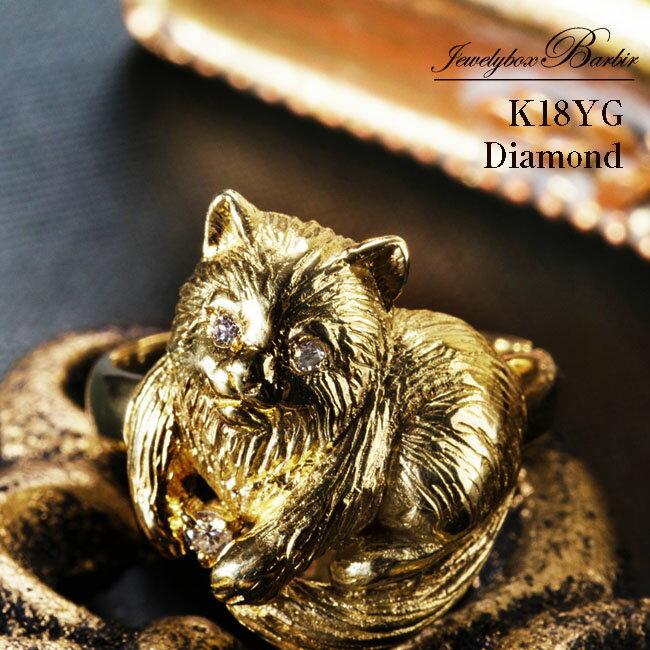 【送料無料】18金 猫 リング ダイヤモンド ネコ 指輪 アニマル ジュエリー ジュエリー アクセサリー レディースジュエリー 品質保証 プレゼント 贈り物 ファッション セレクトジュエリー 30代 40代 50代