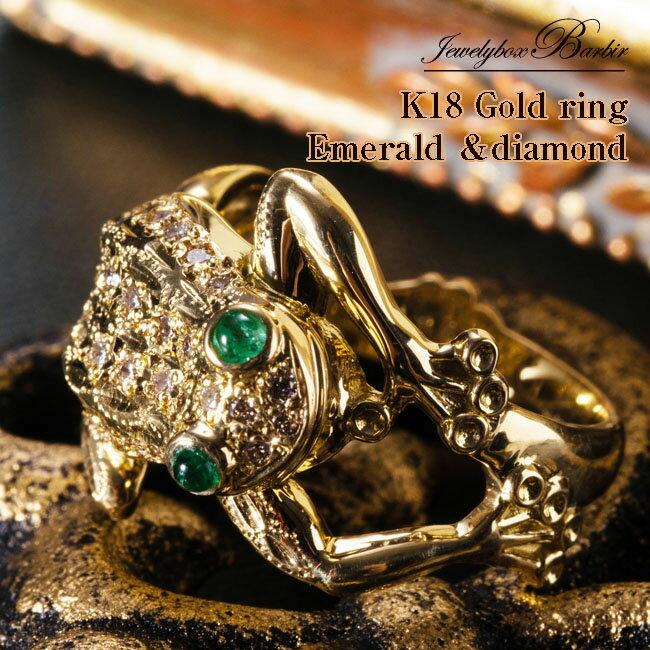 【送料無料】18金 エメラルド カエル 指輪 リング ダイヤモンド 爬虫類 ジュエリー アクセサリー レディースジュエリー 品質保証 プレゼント 贈り物 ファッション セレクトジュエリー 30代 40代 50代
