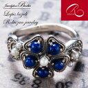碌山 ラピスラズリ シードパール アンティーク リング 真珠 ケシパール 指輪 ジュエリー レディースジュエリー 品質保証 プレゼント 贈…