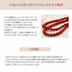 【送料無料】珊瑚ロングネックレス赤瑪瑙メノウサンゴオニキス天然石ネックレスジュエリーアクセサリーレディースジュエリー品質保証プレゼント贈り物ファッションセレクトジュエリー