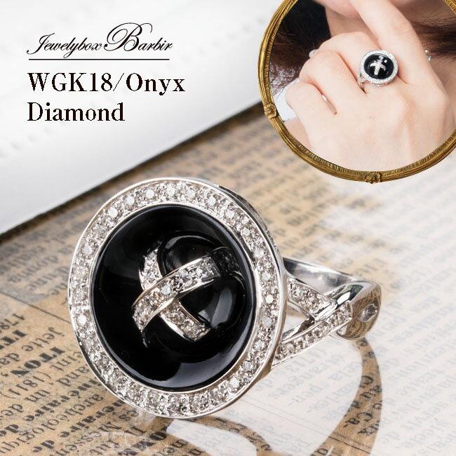 オニキス ダイヤモンド ボタン リング 指輪 ハンドメイド ジュエリー アクセサリー レディースジュエリー 品質保証 プレゼント 贈り物 ファッション セレクトジュエリー 30代 40代 50代【送料無料】