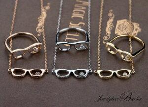 【お買い物マラソン】K18 メガネ 眼鏡 ネックレス リング 指輪 レディース ピンキーリング ダイヤモンド 鯖江 めがね ハンドメイド ジュエリー アクセサリー 品質保証 贈り物 ファッション 30