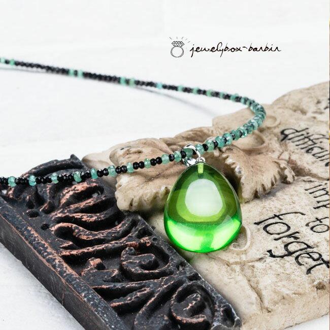 【新作】エメラルド 緑琥珀 グリーンアンバー 琥珀 コハク 天然石 ネックレス ペンダント ジュエリー アクセサリー レディースジュエリー 品質保証 プレゼント 贈り物 ファッション セレクトジュエリー 30代 40代 50代 ホワイトデー おすすめ