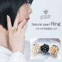 母の日 送料無料 母の日ギフト 天然 パール 真珠 リング 指輪 レディース ジュエリー アクセサリー レディースジュエリー 品質保証 贈…