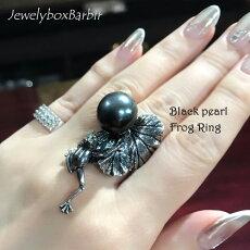 【フリーサイズ】南洋真珠カエルリングパールシルバージュエリーアクセサリーレディースジュエリー品質保証プレゼント贈り物ファッションセレクトジュエリー