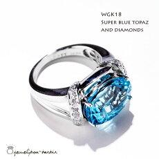 WGK18ブルートパーズダイヤモンドリングファンシーカットハイジュエリーアクセサリーレディースジュエリー品質保証プレゼント贈り物ファッションセレクトジュエリー【送料無料】