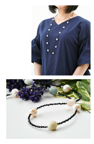 【新作】ミックスベリルパールロングネックレスアクアマリンモルガナイトベリルネックレス天然石ロングネックレス真珠アクセサリーレディースジュエリー品質保証プレゼント贈り物ファッション30代40代50代送料無料