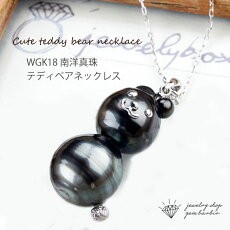 18Kホワイトゴールドパールくまネックレス真珠テディベアクマ南洋真珠黒真珠ジュエリーアクセサリーレディースジュエリー品質保証プレゼント贈り物ファッションセレクトジュエリー30代40代50代60代送料無料
