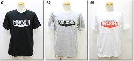 BIGJOHN 【ビッグジョン】 ロゴプリントTシャツ BJTS01M