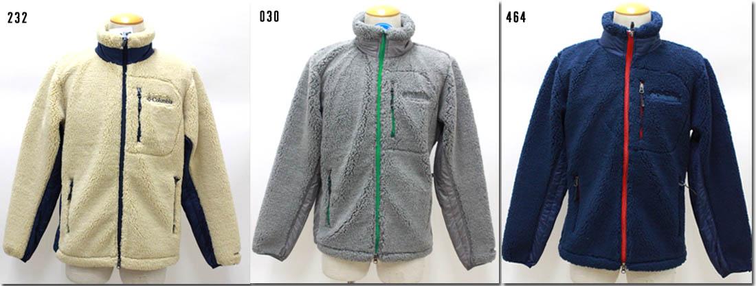 Columbia 【コロンビア】アーチャーリッジジャケット フリースジャケット ボア  PM3663