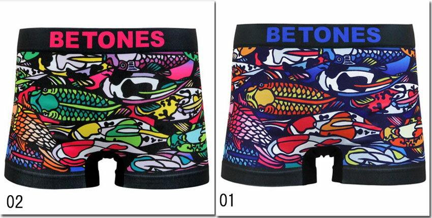 BETONES 【ビトーンズ】 『クリックポストの場合はパッケージ無し』 ジーニョ 鯉 ボクサーパンツ アンダーウェア DINHO DIH001