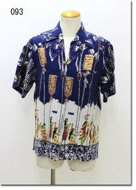DENIME 【ドゥニーム】 Hawaiian Dream アロハシャツ 178-84081