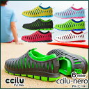 ccilu 【チル】ccilu-hero チルヒーロー インナー付きスリッポンシューズ 男性用・メンズ 25.5cm〜28.5cm  【10P0…