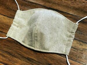 CANSASS original【キャンサス オリジナル】クリックポスト発送可能 即納品 立体マスク ハンドメイドマスク 洗える 綿麻×4重ガーゼ(ダブルガーゼ×2) 布マスク 洋服屋さんの手作り
