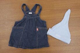 [良品] コンビミニ Combimini 60-70サイズ ジャンパースカート ワンピース 帽子 キャップ 2点セット 女の子 子供服 ベビー ブルー ブランド古着 【中古】