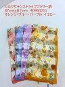 期間限定 スカーフ レディース シルク サテン ストライプ生地 日本企画 中国製 フラワー柄 四角 ファッション雑貨 女性用 ※fu