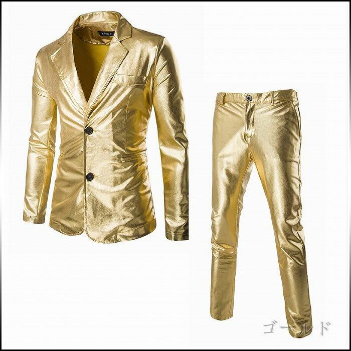 3日間限定 ポイント2倍 20日10時〜 スーツ セットアップ メンズ 上下セット ジャケット テーラード シングル 無地 黒 金 銀 ロングパンツ 衣装 パーティー メンズファッション ※fu