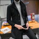 期間限定 ジャケット メンズ アウター シングル スタンドカラー 無地 イタリアンカラー 大きいサイズ シンプル 細身 スリム きれいめ 通勤 通学 メンズファ...