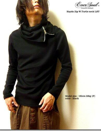 期間限定 Tシャツ メンズ トップス サロン系 きれいめシルエット Wタートル ジッパーネック ロング メンズファッション 長袖 ※fu
