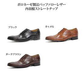 カジュアルシューズ メンズ ブーツ・シューズ SARABANDE サラバンド ボロネーゼ製法 バッファローレザー 内羽根 ストレートチップ 靴 紳士靴